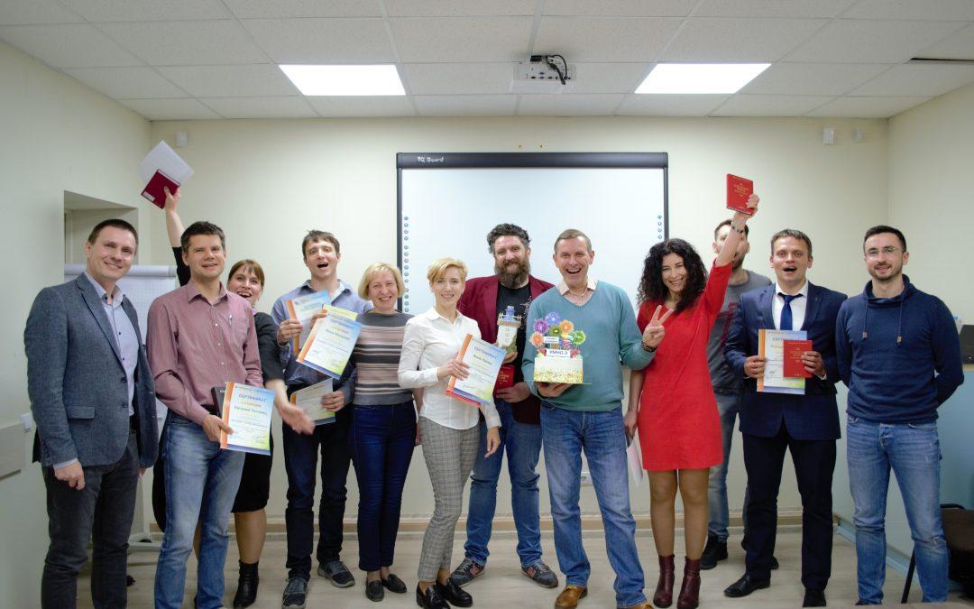 Цикл семинаров-тренингов УМНО-3 завершён.